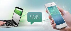 e-sms pro