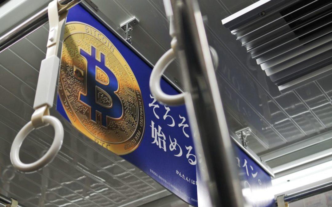 Une entreprise japonaise propose de payer ses salariés en bitcoins