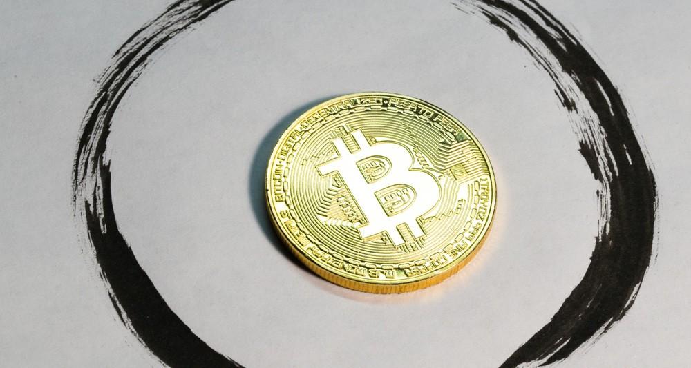 Les 5 questions à se poser avant d'acheter des bitcoins